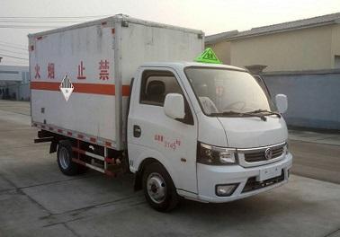 CLW5035XZWE5 Hazardous Substance Transport Van