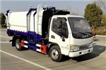 CLW5040ZZZH5 Hydraulic Lifter Garbage Truck