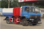 CLW5165ZZZD5 Hydraulic Lifter GarbageTruck