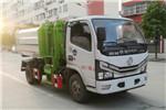 CLW5071ZZZD6 Hydraulic Lifter Garbage Truck