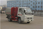 CLW5040ZZZB5 Hydraulic Lifter Garbage Truck