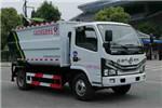 CLW5078ZZZ6 Hydraulic Lifter Garbage Truck