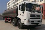 CLW5250GNYD5 Milk Tanker