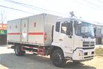 CLW5183XZWD5 Hazardous Substance Transport Van