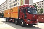 CLW5320XZWC5 Hazardous Substance Transport Van