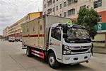 CLW5120XZWE6 Hazardous Substance Transport Van