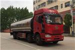 CLW5311GNYC5 Milk Tanker